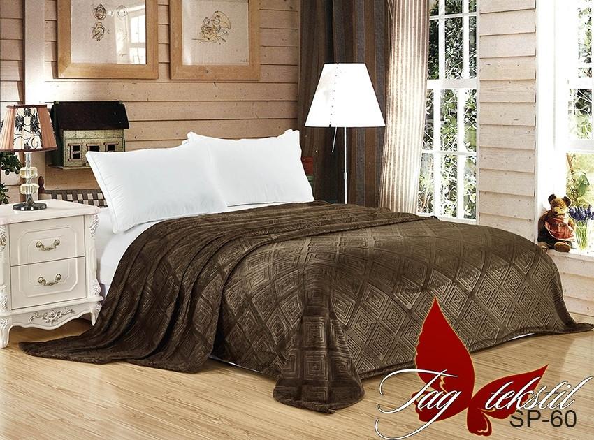 Плед покрывало 160х220 велсофт Кофе на кровать, диван