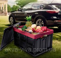 Складной пластиковый органайзер в багажник автомобиля (АО-5007)