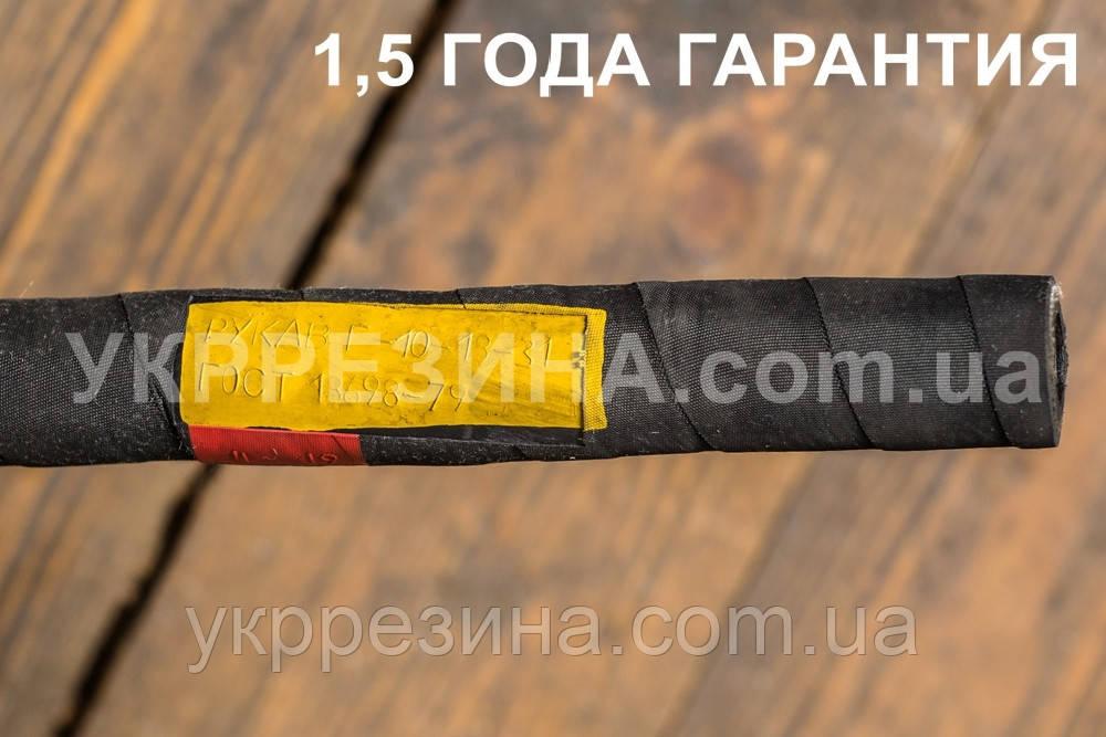 Рукав Ø 16 мм напорный для газов, воздуха 16 атм ГОСТ 18698-79