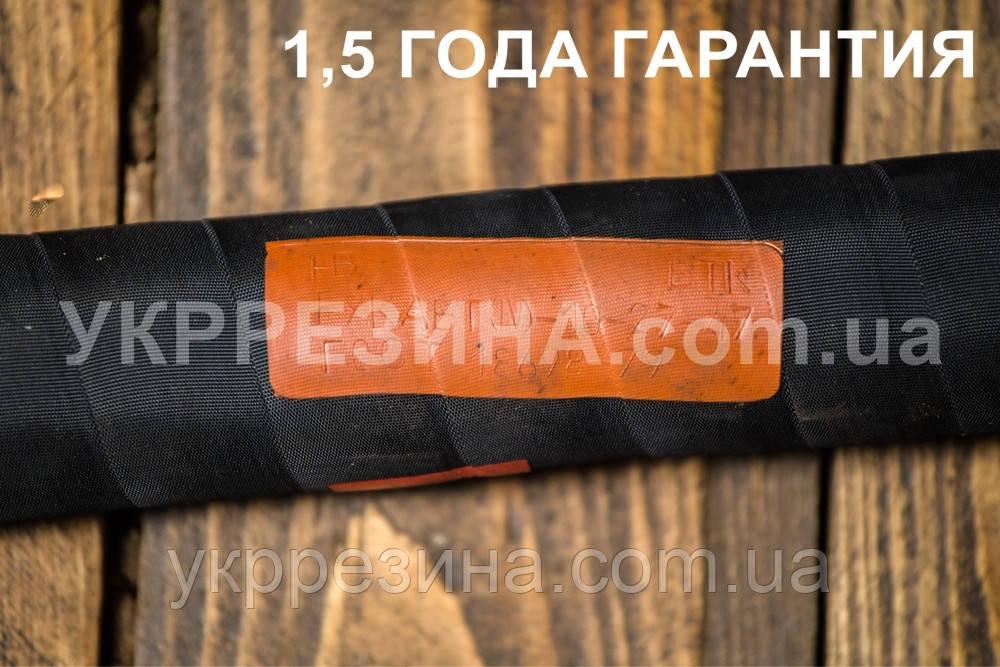 Рукав Ø 18 мм напорный для газов, воздуха 16 атм ГОСТ 18698-79