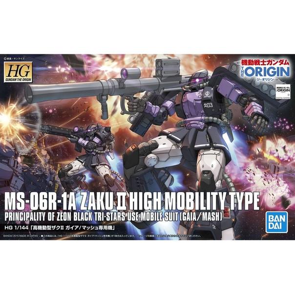1/144 HG Zaku 06R THE ORIGIN (Gaia/Mash Custom) (Bandai) - Заку робот гандам сборная модель