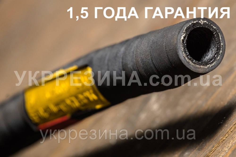 Рукав Ø 35 мм напорный для газов, воздуха 16 атм ГОСТ 18698-79