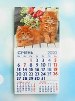 """Календарик магнитный отрывной сувенирный на 2020 г.  """"Котята"""""""