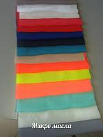 Трикотажная ткань Микро Масло