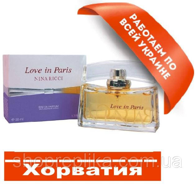 Nina Ricci Love in Paris  Хорватия Люкс качество АА++ парфюм Нина Ричи Реплика