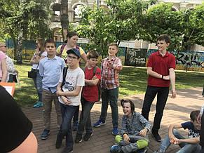 Городской пеший квест для 7 класса,  23.05.2019 3