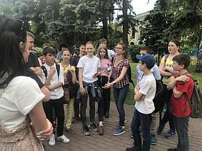 Городской пеший квест для 7 класса,  23.05.2019 4
