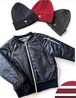 Куртка ветровка на мальчика 13-14 лет