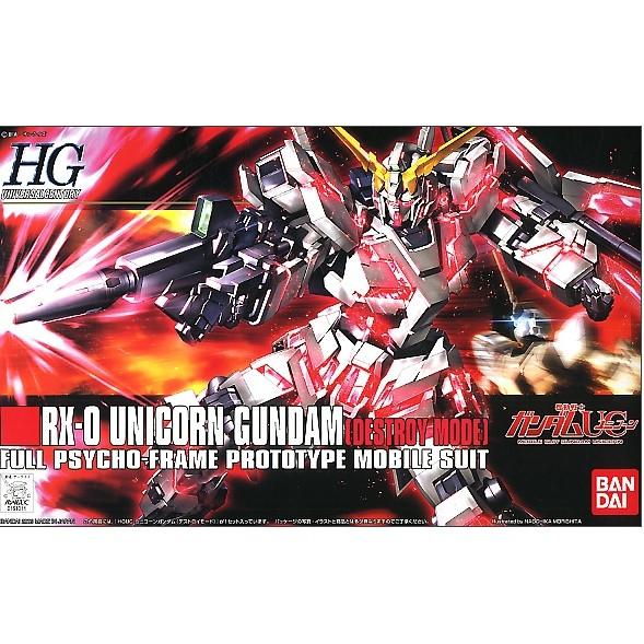 1/144 HGUC RX-0 Unicorn Gundam Destroy Mode (Bandai) - Юникорн робот гандам сборная модель