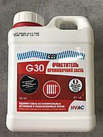 GEB G30 Средство для промывки системы отопления в доме