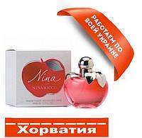 Nina Ricci Nina red apple  Хорватия Люкс качество АА++ парфюм Нина Красное Яблоко Реплика