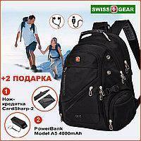Швейцарский рюкзак WENGER SwissGear 8810 black с дождевиком, наушниками и Powerbank, USB-кабелем