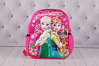 """Детский рюкзак """"Холодное сердце 1"""", плюшевый рюкзачок с принцессами Анной и Эльзой, рюкзак в садик"""