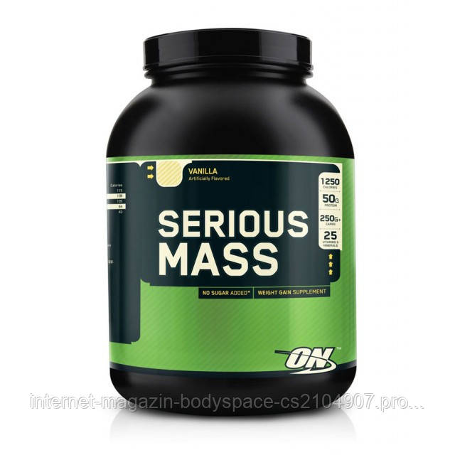 Optimum Nutrition, Гейнер Serious Mass, 2720 грамм