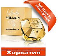 Paco Rabanne Lady Million Хорватия Люкс качество АА++  Пако Рабан Леди Миллион Реплика