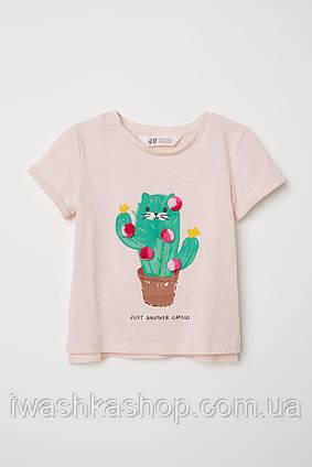 Стильная детская футболка с помпонами для девочек 4 - 6 лет, р. 110 - 116, H&M