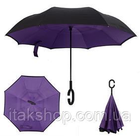 Умный Зонт обратного сложения Up-Brella антизонт (Фиолетовый)