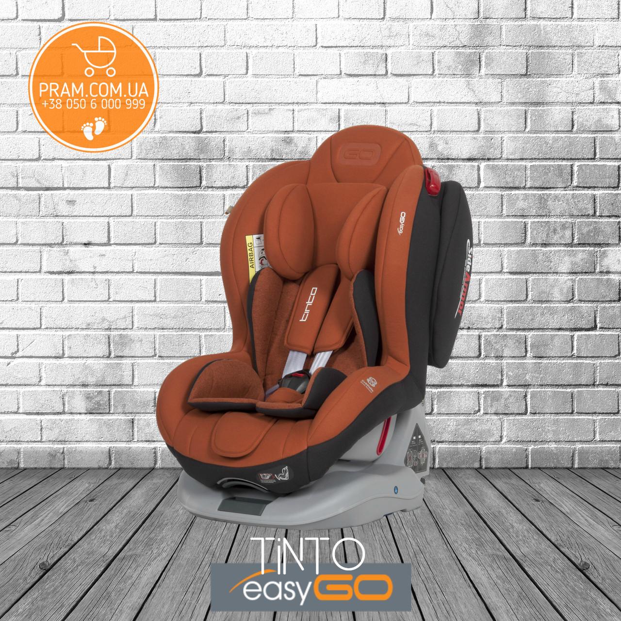 Автокресло группы 0-1-2 (0-25 кг) EasyGO TINTO Copper Оранжевый