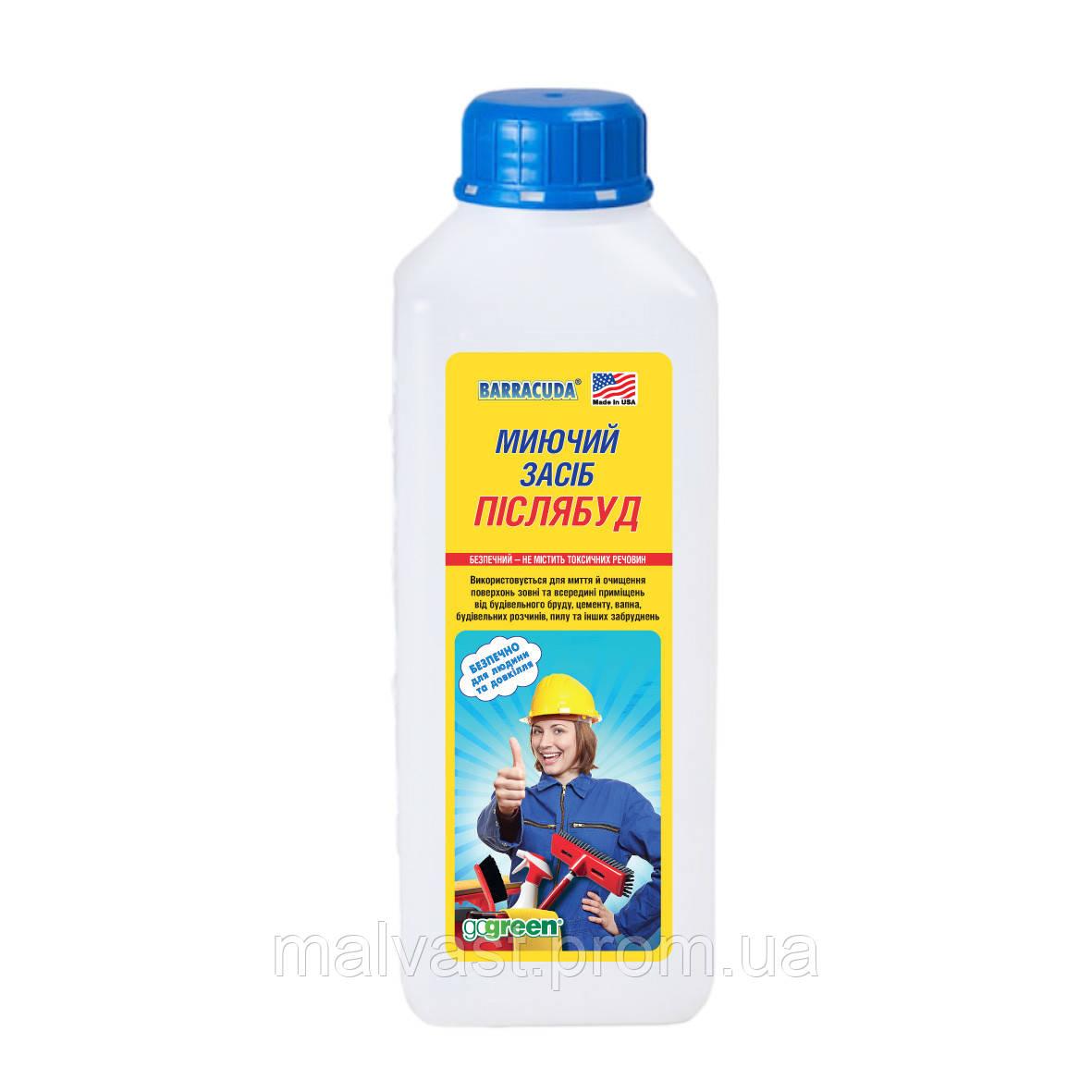 Купить растворитель для бетона барракуда сухие смеси бетон
