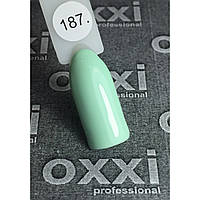 Гель лак Oxxi № 187(бледный салатовый, эмаль)