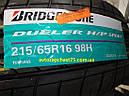 Шина 215/65r16 98H Bridgestone Dueler H/P Sport лето (производитель Япония, 2019 год), фото 6