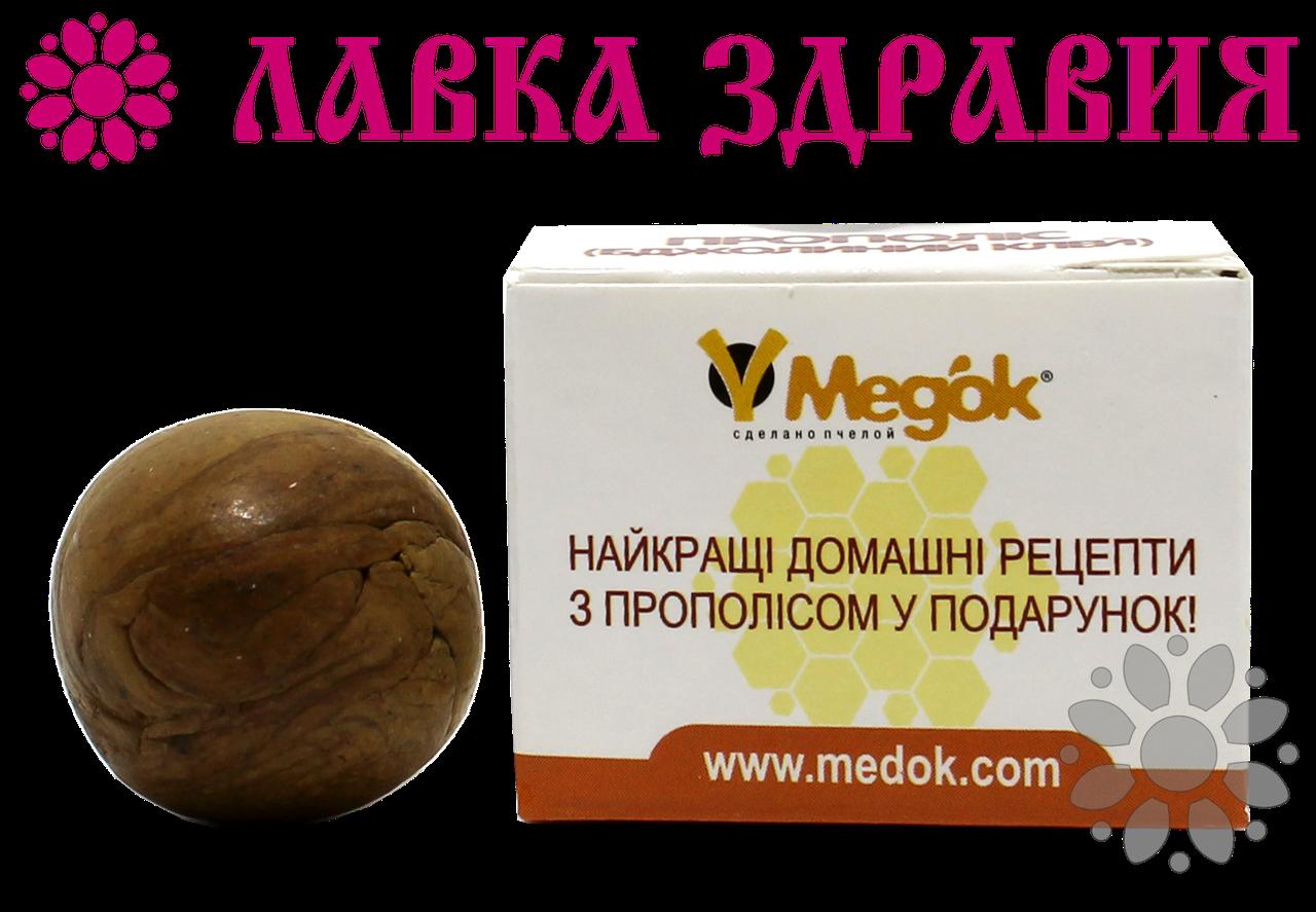 Прополіс, 10 г, Медок