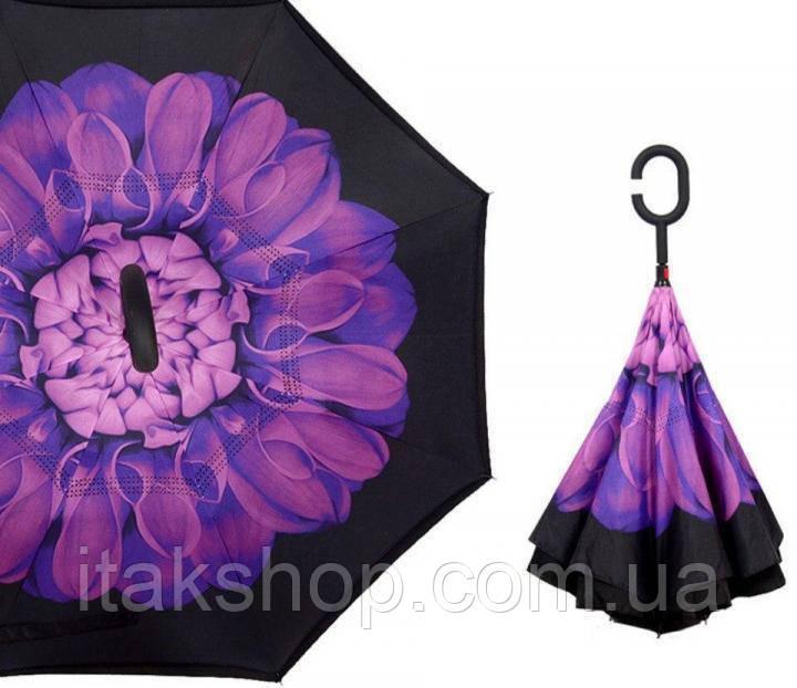 Ветрозащитный зонт обратного сложения Up-Brella (Фиолетовый цветок)