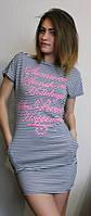 Платье женское 2013яч