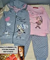 Детский спортивный костюм тройка для девочки Венгрия 6-9 мес, 1-2, 2-3, 3-4, 4-5 лет