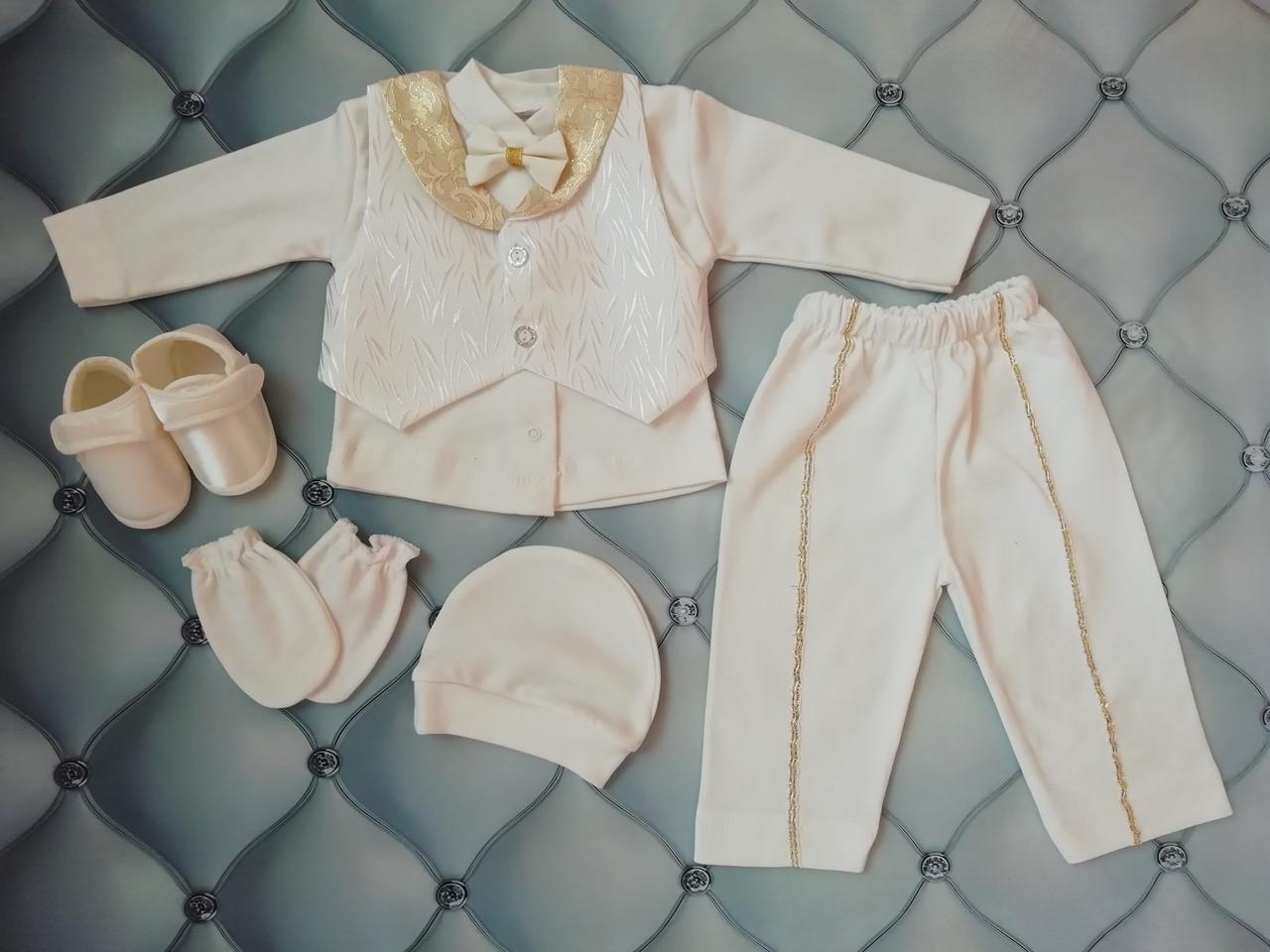 Подарочный набор на мальчика Принц, 0-6 месяцев