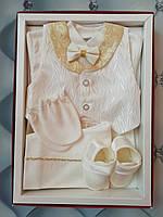 Подарочный набор на мальчика 0-6 месяцев