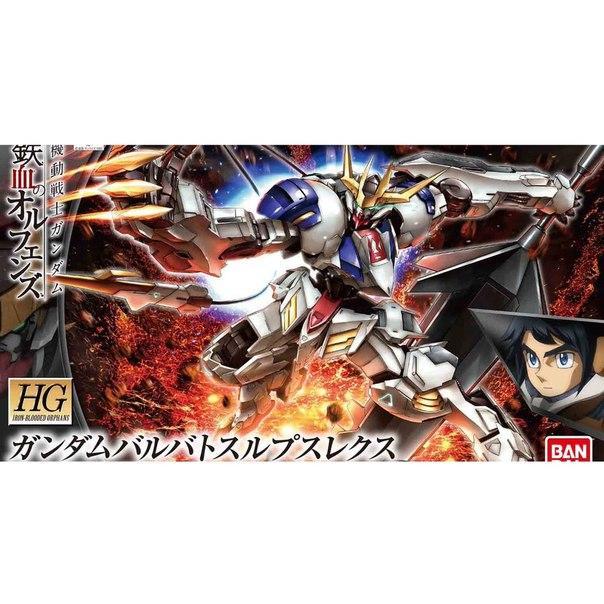 1/144 HG Gundam Barbatos Lupus Rex (Bandai) - Барбатос Лупус Рекс робот гандам сборная модель