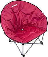 Кресло складное Ranger Ракушка, фото 1