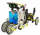 Конструктор CIC 21-615Educational Solar Robot Kit 14 in 1,робот на солнечных батареях, фото 2