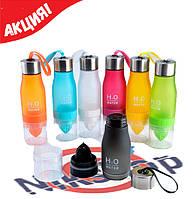 Бутылка для воды H2O Water Bottle с соковыжималкой