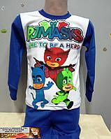 Пижама детская для мальчика ГЕРОИ в МАСКАХ  2-6  лет