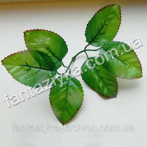Искусственный лист розы 6-ка, зеленый с коричневым кантом