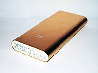 Xiaomi 20800 mah PowerBank Аккумулятор зарядное (повер банк 20800), фото 7
