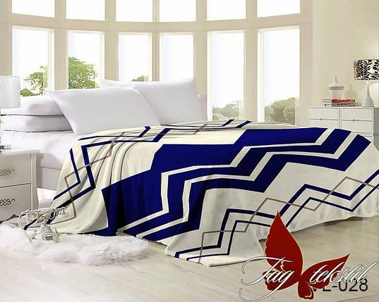 Плед покрывало 200х220 велсофт Зигзаг синий на кровать, диван, фото 2
