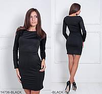 Удобное и стильное платье-футляр с карманами и  рюшами на груди  Monson