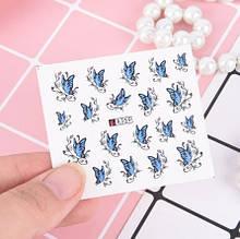 """Наклейки для ногтей """"Бабочки"""" STZ-015"""