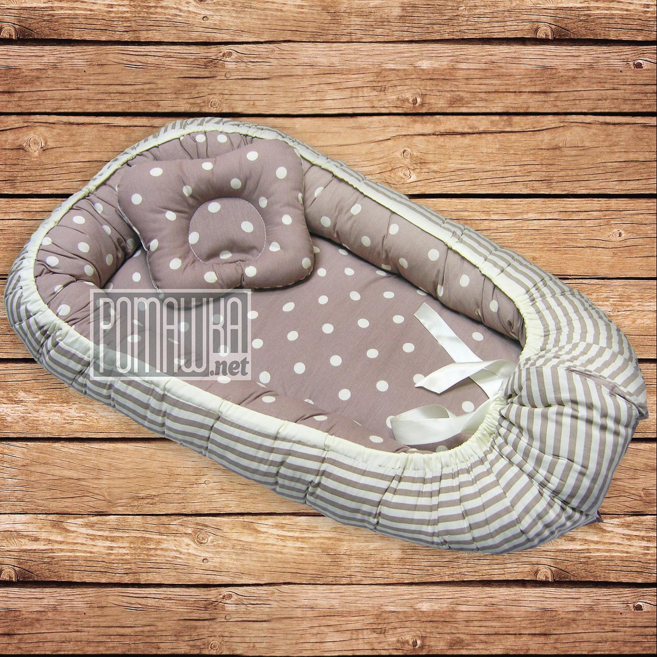 Комплект подушка и ортопедический кокон позиционер гнёздышко люлька ограничитель для новорожденных 4803 Пудра