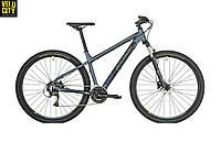 """Велосипед Bergamont Revox 3.0 29"""" 2019 SILVER"""