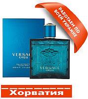 Versace Eros  Хорватия  Люкс качество АА+++  версаче эрос реплика