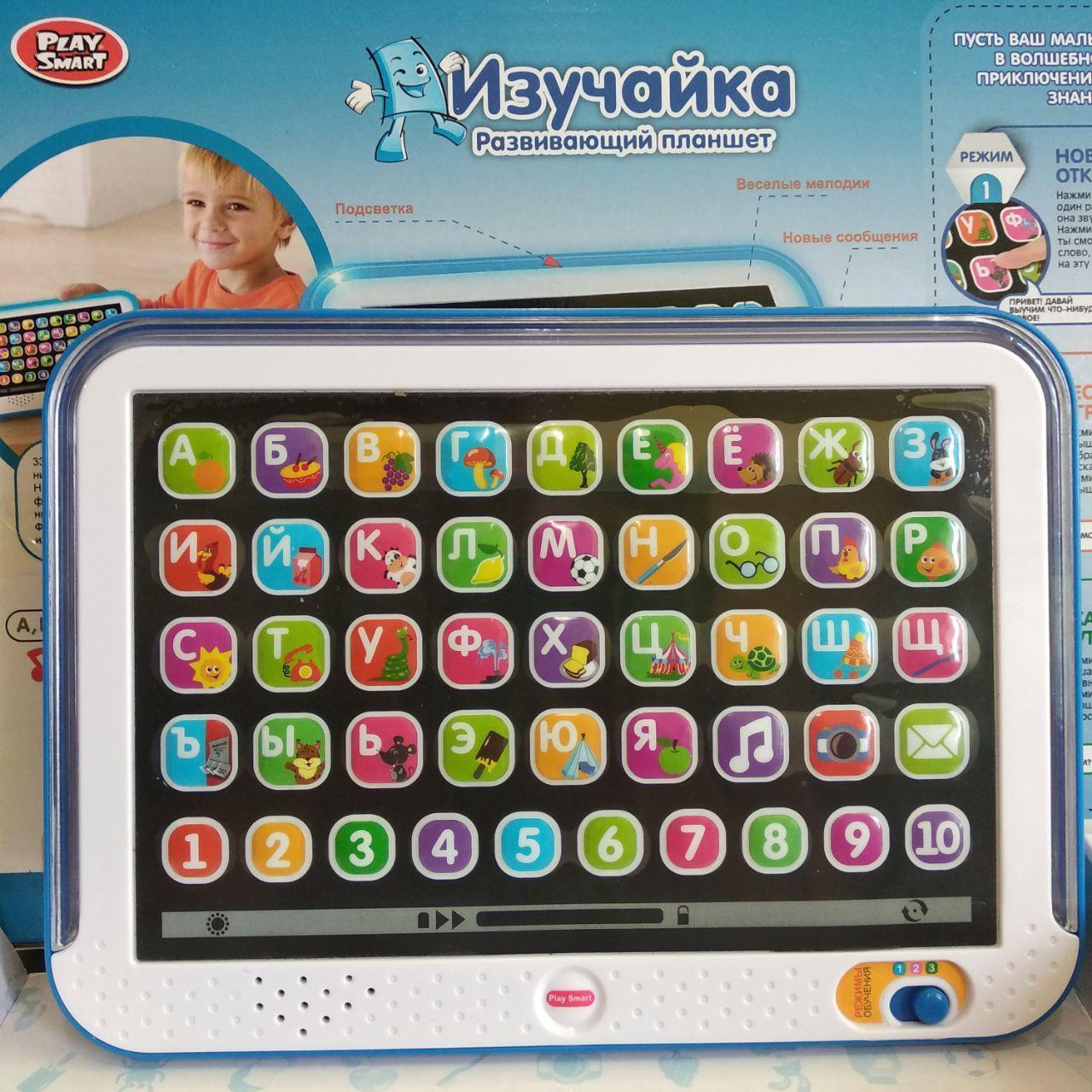 Планшет навчальний Play Smart підсвічування рос.озвучування - Магазин дитячих іграшок kidstoys3-16 в Харкові