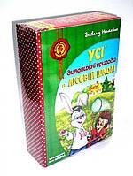 Книги Усі дивовижні пригоди в лісовій школі (комплект із 4 книг) В.Нестайко