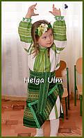 """Український костюм (стрій) для дівчинки """"Агата"""" 98-146, на замовлення"""