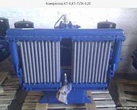 Ремонт компрессоров  КТ-6, КТ-7, ПК-5,25 ПК-3,5 ПК-1,75, фото 1