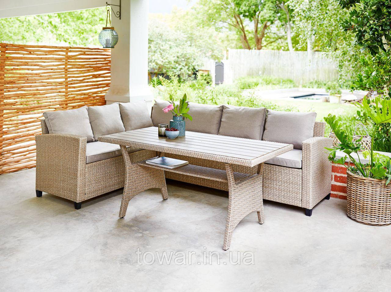 Комплект садовой мебели ULLEHUSE из искусственного ротанга