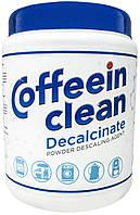 Универсальное средство Coffeein clean Decalcinate для очистки от накипи 900г